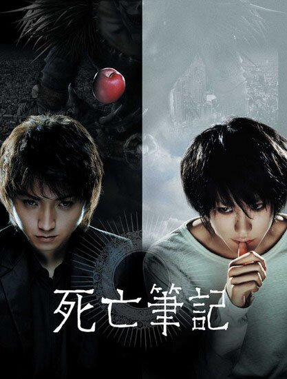 Тетрадь Смерти / Death Note: The Movie 1 (2006/RUS/JAP) BDRip