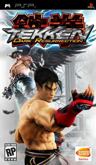 Tekken: Dark Resurrection (PSP/2006/EUR)