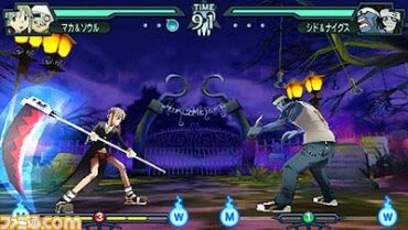 Soul Eater: Battle Resonance - (JPN/2009/PSP)