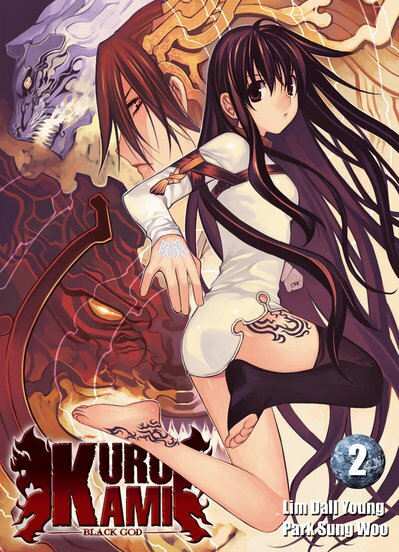 Черный Бог / Kurokami The Animation (2009/RUS/JAP) BDRip