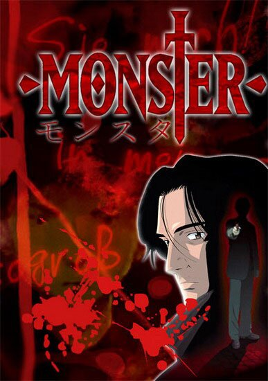Монстр / Monster TV (2004-2005/RUS/JAP) DVDRip