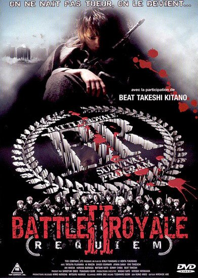 ����������� ����� 2 / Battle Royale (2003/RUS/16+) DVDRip