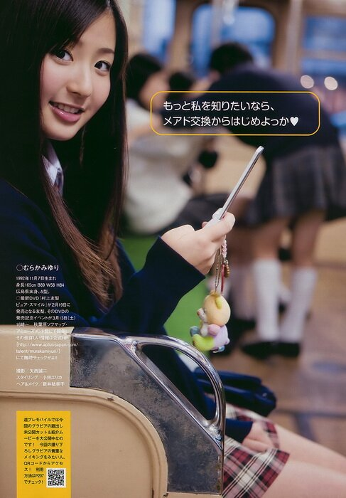 WPB Magazine No.06 (2010)