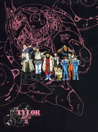 Безответственный капитан Тайлор OVA-2 / Irresponsible Captain Tylor - Sidestory Collection (1995-1996/RUS/JAP) DVDRip