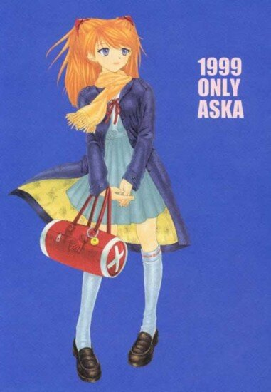 Only Asuka 1999 (RUS/18+)
