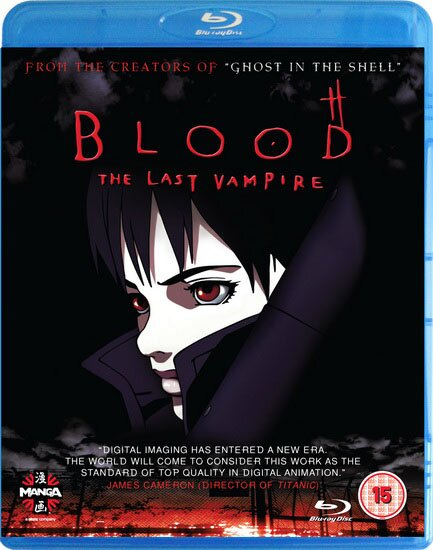 �����: ��������� ������ / Blood: The Last Vampire (2000/RUS/JAP) BDRip 720p
