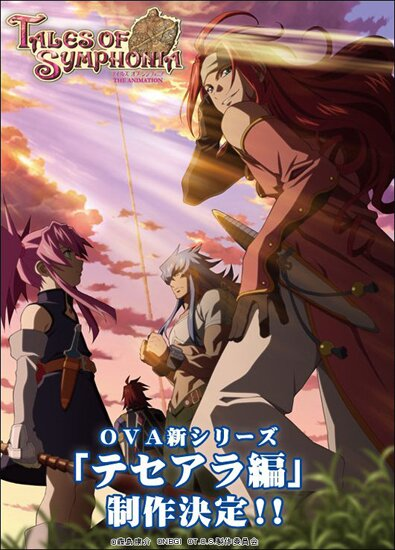 Сказания Симфонии OVA-2 / Tales of Symphonia: Tethe'alla Chapter (2009-2011/RUS/JAP) BDRip 720p