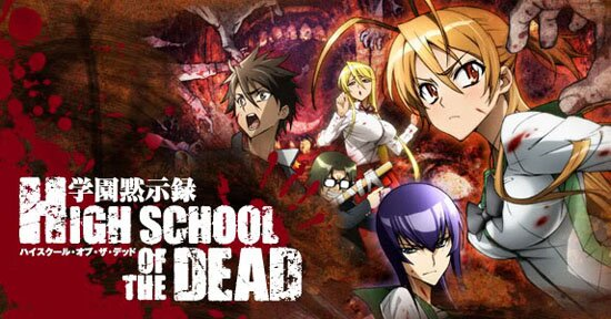 Школа Мертвецов OVA / Gakuen Mokushiroku: Highschool of the Dead - Drifter (2011/RUS/JAP) BDRip 1080p