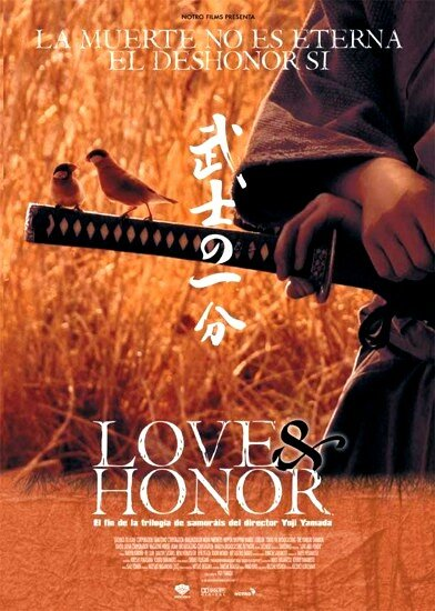 ������ � ����� / Love and Honor (2006/RUS) DVDRip