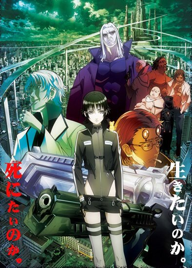 Мэрдок Скрэмбл: Сжатие (фильм первый) / Mardock Scramble Asshuku / Mardock Scramble: The First Compression  (2010/RUS/JAP/16+) BDRip 720p