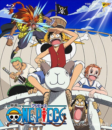 Ван-Пис: Фильм первый / One Piece: The Great Gold Pirate (2000/RUS/JAP) BDRip 720p