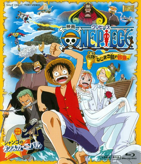 Ван-Пис: Фильм второй / One Piece: Clockwork Island Adventure (2001/RUS/JAP) BDRip 720p