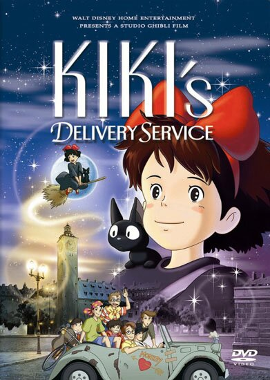 Ведьмина служба доставки (Служба доставки Кики) / Majo no Takkyuubin (Kiki's Delivery Service) (1989/RUS/JAP) DVDRip