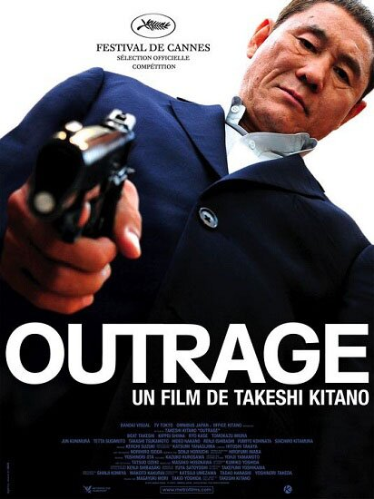 Беспредел / Outrage (2010/RUS/16+) HDRip