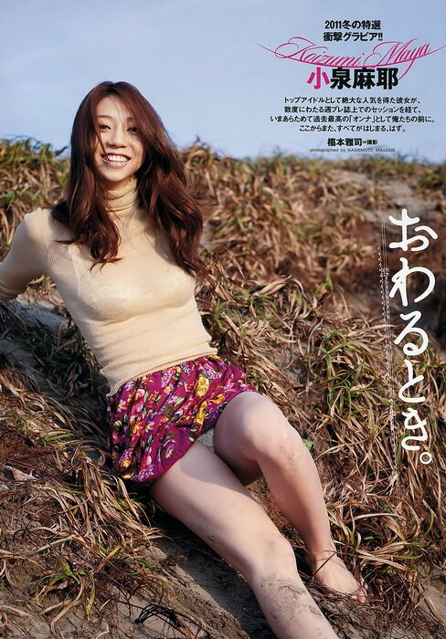 WPB Magazine No.52 (2011) 16+