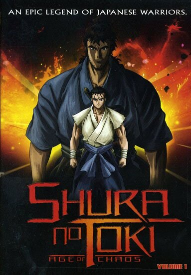 Время битв [ТВ] / Shura no Toki: Age of Chaos (TV) (2004/JAP/RUS) DVDRip