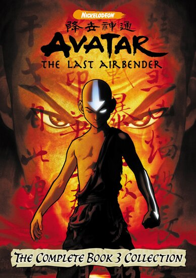 Аватар: Легенда об Аанге Книга 3.Огонь / Avatar: The Last Airbender The book 3.Fire (2005/RUS/ENG) DVDRip-AVC