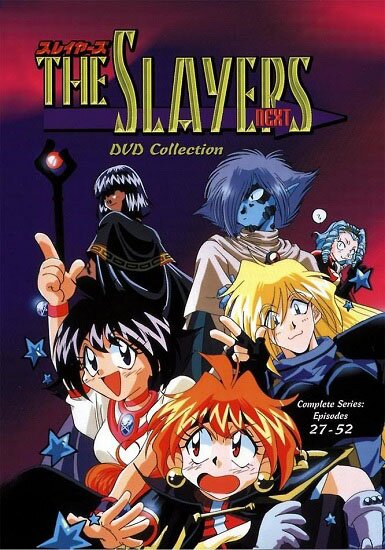Рубаки Некст [ТВ] / Slayers NEXT (1996/RUS/JAP) DVDRip