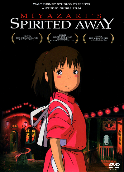 Унесенные призраками / Spirited Away / Sen To Chihiro No Kamikakushi (2001/RUS/JAP) [HWP] HDTVRip