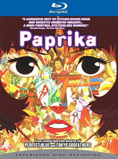 Паприка / Paprika (2006/RUS) BDRip