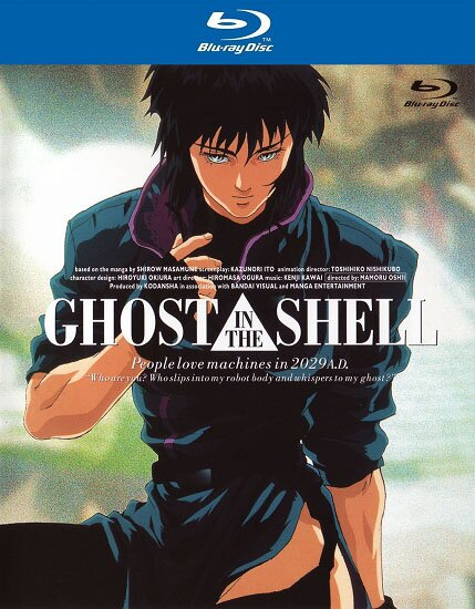 Призрак в доспехах / Ghost In The Shell (1995/RUS/JAP) BDRip