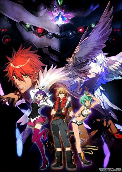 Акварион [ТВ-2] / Aquarion Evol (2012/RUS) HDTVRip 720p