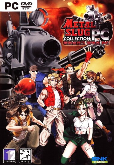 Metal Slug PC Collection (2010/ENG) PC