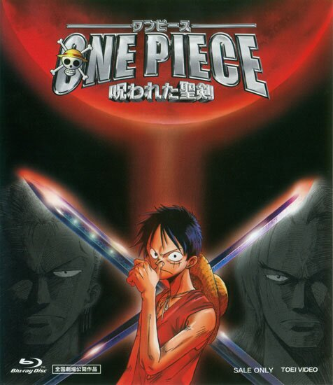 Ван-Пис: Фильм пятый / One Piece: The Curse of the Sacred Sword (2004/RUS/JAP) BDRip 720p