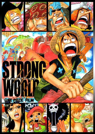 ���-���: ����� ������� / One Piece: Strong World (2009/RUS/JAP) BDRip 720p