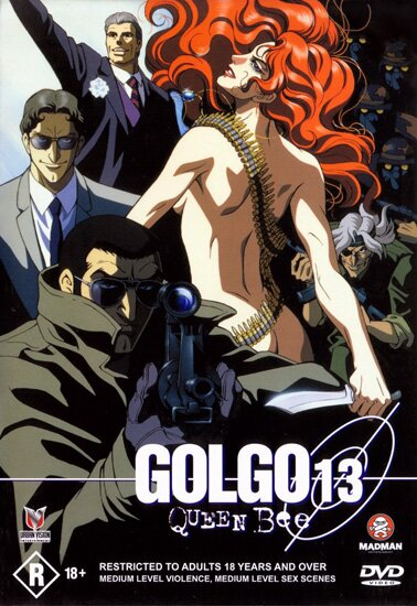 Голго 13: Профессионал / Golgo 13: The Professional (1983/RUS/JAP/16+) DVDRip