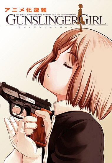 Школа убийц / Gunslinger Girl (2003/RUS/JAP) [HWP] BDRip