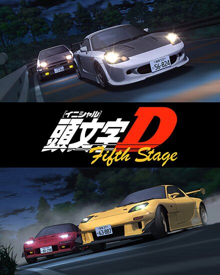 Инициал «Ди» Пятая стадия / Initial D Fifth Stage (2012/RUS/JAP) DVDRip