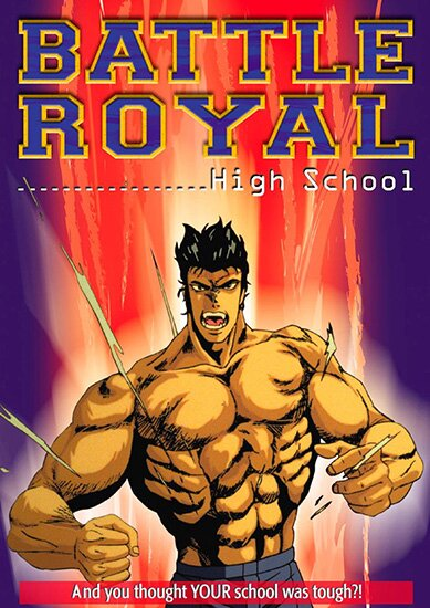 Школа генерального сражения / Battle Royal High School (1987/JAP/ENG/16+) DVDRip