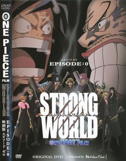 Ван-Пис: Эпизод 0 / One Piece: Strong World - Episode 0 (2010/RUS/JAP) DVDRip