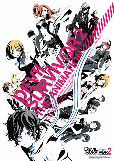 Выжившие среди демонов 2 / Devil Survivor 2 The Animation (2013/RUS/JAP) HDTV 720p
