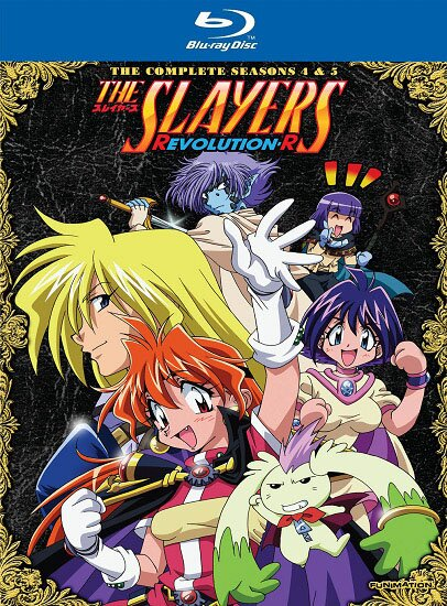 Рубаки: Революция / Slayers Revolution (2008/RUS/JAP) BDRip 720p
