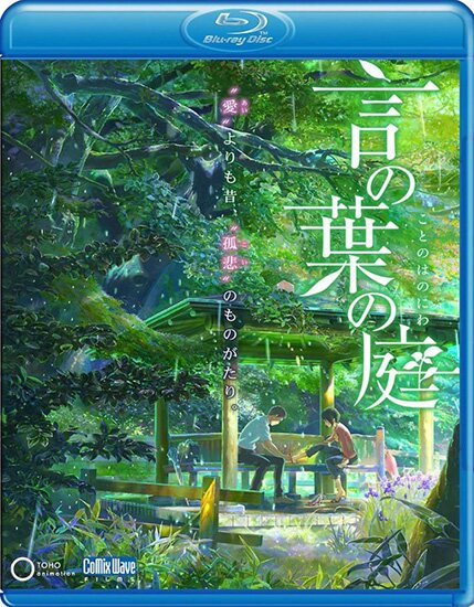 Сад слов / The Garden of Words / Kotonoha no Niwa (Makoto Shinkai) (2013/RUS/JAP) BDRip 720p