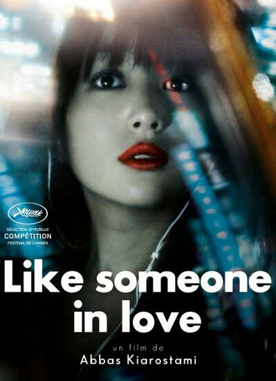 Как влюбленный / Like Someone In Love (2012) DVDRip