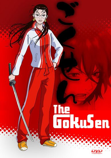 Гокусэн / The Gokusen (2004/RUS/JAP) DVDRip