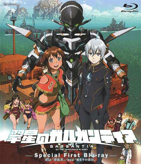 Гаргантия на зелёной планете / Gargantia on the Verdurous Planet / Suisei no Gargantia (2013/RUS/JAP) BDRip 720p