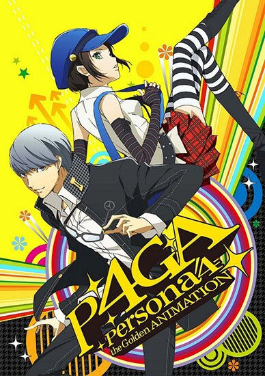 Персона 4 [ТВ-2] / Persona 4 The Golden Animation (2014/RUS/JAP) HDTV 720p
