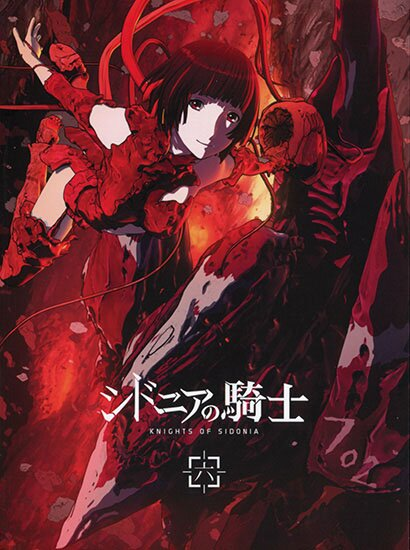 Рыцари Сидонии [ТВ-1] / Knights of Sidonia / Sidonia no Kishi (2014/RUS/JAP/16+) BDRip 720p