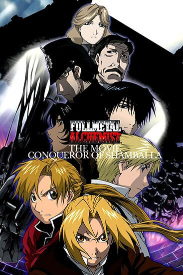 Стальной алхимик (фильм первый) / Fullmetal Alchemist The Movie: Conqueror of Shamballa (2005/RUS/JAP) BDRip 720p