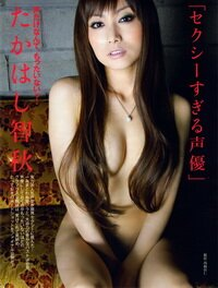 FRIDAY Magazine (2010.03.12)