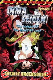 Inma Seiden: The Legend Of The Beast Of Lust (без цензуры) (2001/RUS/JAP/ENG/18+) DVDRip