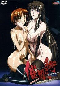 Гипноз 2 / Hypnosis 2 / Saimin Jutsu The Animation 2nd [без цензуры!] (2008-2009/RUS/JAP/GER/18+) DVDRip