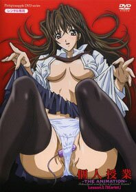 Kojin Jugyou The Animation: Schoolgirl Ready for a Private Lesson! [CEN] (2007-2008/JAP/18+) DVDRip 720p