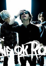 ONE OK ROCK / Discography [mp3/320 kbps]