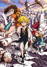 Семь смертных грехов [ТВ-1] / The Seven Deadly Sins / Nanatsu no Taizai (2014/RUS/JAP/16+) BDRip 720p