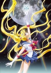 Сейлор Мун Кристалл / Sailor Moon Crystal (2014/RUS) HDTV 720p